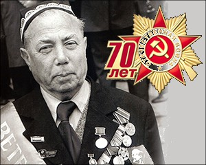 К 70-летию Победы: «Мой дед – Лютфи Садыков, коммунист и солдат войны»