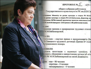 Узбекистан: Что делать, если вас заставили написать заявление об увольнении, а вы против?