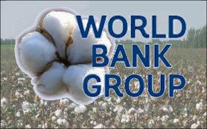Узбекистан: Эй, Всемирный банк, обрати внимание!