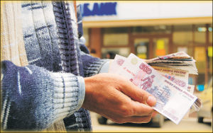 сайт мол булак оплата кредита