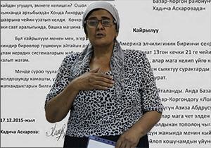 Кыргызстан: Азимжан Аскаров подвергается жестокому обращению в тюрьме; за его женой следят