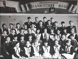 Ташкентское землетрясение 1966 года: «Ленинградцы» из Ташкента разыскивают одноклассников и учителей