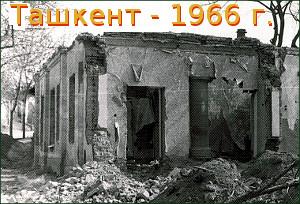 Сурат Икрамов: Землетрясение 1966 года Ташкент встретил достойно