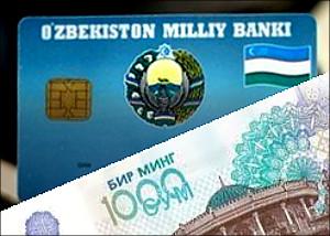 в кредит деньги в узбекистанерассчитать кредит на авто калькулятор онлайн бесплатно на компьютер