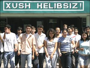 Узбекистан: Экзамен на скорость списывания, или «Зайцы», «бегуны» и десять тысяч долларов