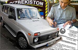 В узбекистан на своей машине