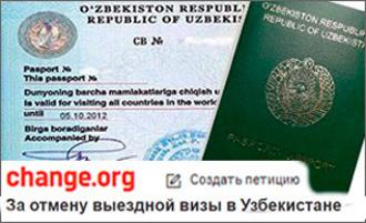 Жители Узбекистана просят Шавката Мирзиёева отменить выездную визу. Пока ответа нет...