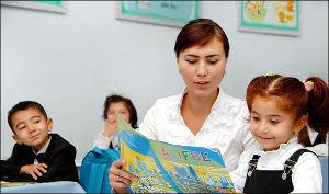 «Под звуки нестареющего вальса». В Узбекистане учителя массово уходят из школ