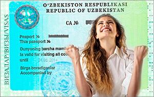 Личный опыт: Как в Узбекистане получают выездную визу