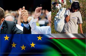 Европарламент проголосовал за снижение пошлин на импорт текстильных изделий из Узбекистана
