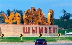 Казахстан: В Шымкенте безнаказанно уничтожаются памятники археологии