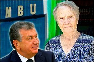 Узбекистан: Ограбленная банком пенсионерка безуспешно добивается компенсаций. Но верит в Мирзиёева