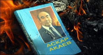 Кыргызстан-2033, роботы, автомобили-беспилотники... О новой книге Акаева и литературном творчестве бывших и нынешних глав Центральной Азии
