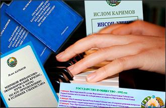 Чтобы жизнь не казалась песней: От педагогов музыкальных вузов Узбекистана требуют знать политологию и информатику