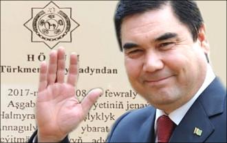 Назад, в тридцать седьмой? Современное туркменское правосудие все больше напоминает суд «троек»