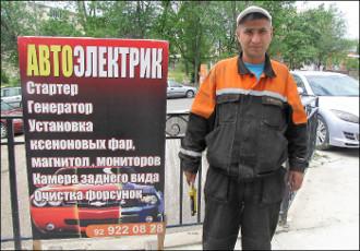 Голоса миграции. Алиджон Алибаев: «Я нарушил закон лишь формально — из-за непреодолимых обстоятельств»