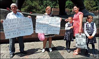 Узбекистан: В Ташкенте правозащитники почтили память жертв андижанского расстрела