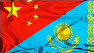 Китай-Казахстан: Перспективы взаимодействия