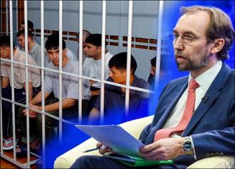 Узбекистан: Будет ли толк от визита Верховного комиссара ООН?