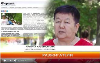 Кыргызстан: На главном телеканале призвали заблокировать «Фергану», а журналиста Улугбека Бабакулова назвали «врагом народа»