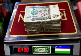 Возможная экономическая либерализация в Узбекистане и реальное ослабление сума: куда ведут мечты?
