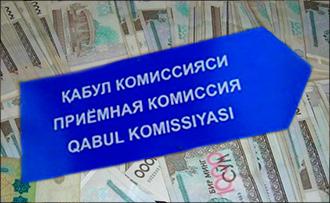 Узбекский политолог: Победить коррупцию поможет прием в вузы всех желающих