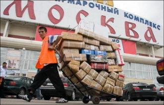 Москва глазами мигрантов: Город надежд, опасностей и карьерных возможностей