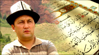 Киргизский Бог, или За что посадили журналиста Сапанова