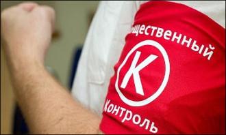Как выглядит демократия на бумаге. В Узбекистане обсуждают вопрос народного контроля над властью