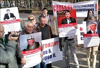Политические заключенные в Кыргызстане как символ уходящей власти