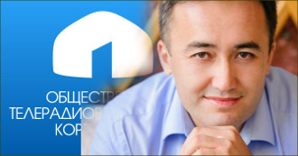На государевой службе. Как у киргизского общества отобрали собственное телевидение