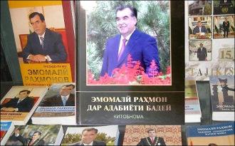 Температура культа. Как в Таджикистане умирает честная публицистика