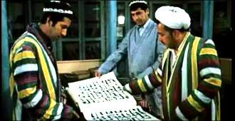 Ислам в Центральной Азии: от долгой изоляции к повышенному вниманию
