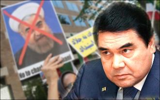 Сыпь на губах Аркадага. Почему туркменского лидера напугали беспорядки в Иране