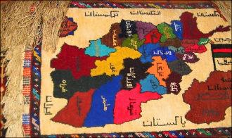 Когда палят пушки. ИГ убивает ковровое производство в Афганистане