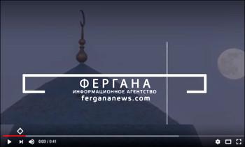 Видео Ферганы