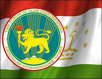 Без претензии на власть. Новое объединение таджикских эмигрантов предложило Рахмону сотрудничество