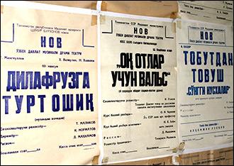 Остатки былой роскоши. Что делает узбекский музыкально-драматический театр в таджикском поселке