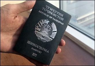 Сложно получить, зато легко подделать. Как таджикский паспорт стал самым дорогим в  Центральной Азии