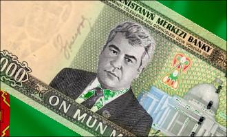 «Саманизация» маната. Как валюта Туркменистана превращается в солому