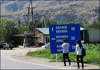 Нужно себя ограничивать. Как таджики и киргизы из приграничных сел друг к другу в гости ходят