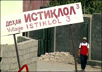В пику коммунизму. Зачем власти Таджикистана превращают страну в сплошной «Гулистон»