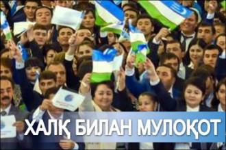 С подачи ректора. В Узбекистане разгорелся крупнейший «сетевой» межнациональный конфликт