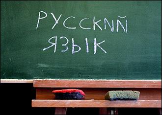 Даром преподаватели. Почему русский язык в Узбекистане перестает быть русским
