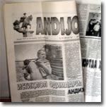 Андижан: Год спустя или Заметки любопытствующего визитера (часть II)
