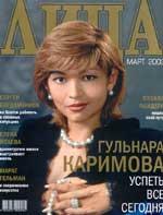 Портрет дочери Ислама Каримова, - на обложке московского элитарного журнала